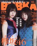 BUBKA (ブブカ) 2018年 04月号 [雑誌]