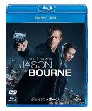 ジェイソン・ボーン ブルーレイ+DVDセット【Blu-ray】
