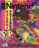 電撃Nintendo (ニンテンドー) 2018年 04月号 [雑誌]