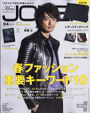 Men's JOKER (メンズ ジョーカー) 2018年 04月号 [雑誌]