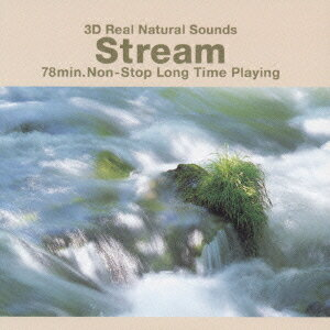 3Dリアル自然音「川のせせらぎ」 [ (BGM) ]