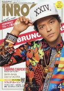 INROCK (イン・ロック) 2018年 04月号 [雑誌]