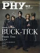 音楽と人増刊 PHY (ファイ) Vol.12 2018年 04月号 [雑誌]