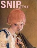Snip Style (スニップスタイル) 2018年 04月号 [雑誌]
