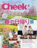 Cheek (チーク) 2018年 04月号 [雑誌]