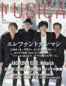 MUSICA (ムジカ) 2018年 04月号 [雑誌]