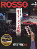 Rosso (ロッソ) 2018年 04月号 [雑誌]