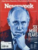 Newsweek Asia 2018年 4/13号 [雑誌]