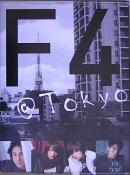 F4@Tokyo