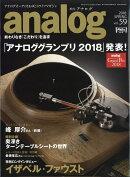 analog (アナログ) 2018年 04月号 [雑誌]