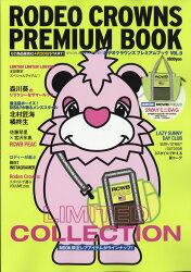 RODEO CROWNS PREMIUM BOOK (ロデオクラウンズプレミアムブック) VOL.9 2018年 04月号 [雑誌]