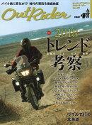Out Rider(アウトライダー) 2018年 04月号 [雑誌]