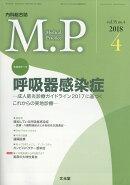M.P. (メディカルプラクティス) 2018年 04月号 [雑誌]
