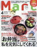 バッグinサイズ Mart (マート) 2018年 04月号 [雑誌]