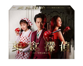美食探偵 明智五郎 DVD-BOX [ 東村アキコ ]