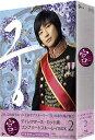 宮〜Love in Palace ディレクターズ・カット版 コンプリートブルーレイ BOX2【Blu-ray】 [ ユン・ウネ ]