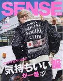 SENSE (センス) 2018年 04月号 [雑誌]