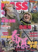 Angling BASS (アングリングバス) Vol.22 2018年 04月号 [雑誌]