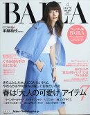 コンパクト版BAILA (バイラ) 2018年 04月号 [雑誌]