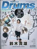 Rhythm & Drums magazine (リズム アンド ドラムマガジン) 2018年 04月号 [雑誌]