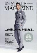 AERA STYLE MAGAZINE (アエラスタイルマガジン) Vol.38 2018年 4/1号 [雑誌]