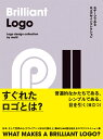 Brilliant Logo モチーフでみるロゴデザインコレクション