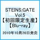 STEINS;GATE Vol.5【Blu-ray】
