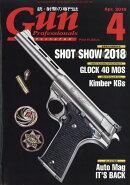 Gun Professionals (ガン プロフェッショナルズ) 2018年 04月号 [雑誌]