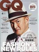 GQ JAPAN (ジーキュー ジャパン) 2018年 04月号 [雑誌]