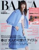 BAILA (バイラ) 2018年 04月号 [雑誌]