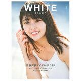 WHITE graph(003) 青春高校アイドル部72P