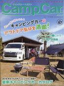 キャンプカーマガジン vol.67 2018年 04月号 [雑誌]