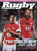 Rugby magazine (ラグビーマガジン) 2018年 04月号 [雑誌]