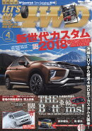 LET'S GO (レッツゴー) 4WD 2018年 04月号 [雑誌]