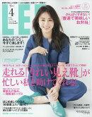 コンパクト版 LEE (リー) 2018年 04月号 [雑誌]