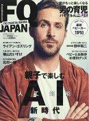 FQ JAPAN (エフキュージャパン) 2018年 04月号 [雑誌]