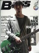 BASS MAGAZINE (ベース マガジン) 2018年 04月号 [雑誌]