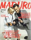 MADURO (マデュロ) 2018年 04月号 [雑誌]