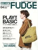 men's FUDGE (メンズファッジ) 2018年 04月号 [雑誌]