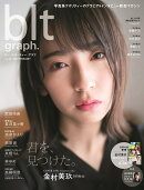 blt graph.(vol.52)