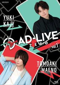 「AD-LIVE ZERO」第1巻(梶裕貴×前野智昭) 【Blu-ray】 [ 梶裕貴 ]