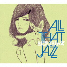 ジブリ・ジャズ [ All That Jazz ]