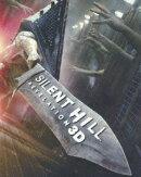 サイレントヒル:リベレーション 3D&2Dブルーレイ パーフェクト・エディション【Blu-ray】
