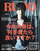 RUDO (ルード) 2018年 04月号 [雑誌]