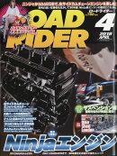 ROAD RIDER (ロードライダー) 2018年 04月号 [雑誌]