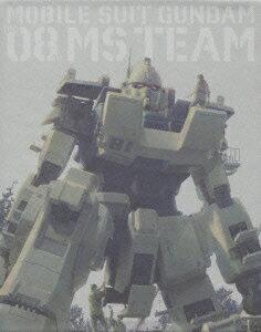 機動戦士ガンダム/第08MS小隊 Blu-ray メモリアルボックス 特装限定版 【Blu-ray】 [ 檜山修之 ]