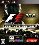 F1 2013 Complete Edition PS3版