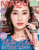 MAQUIA(マキア)4月号増刊 付録違い版 [雑誌]<猫トラベルバッグ版>