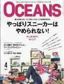 OCEANS (オーシャンズ) 2019年 04月号 [雑誌]