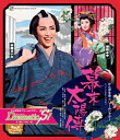 雪組宝塚大劇場公演 かんぽ生命 ドリーム [ 早霧せいな ]